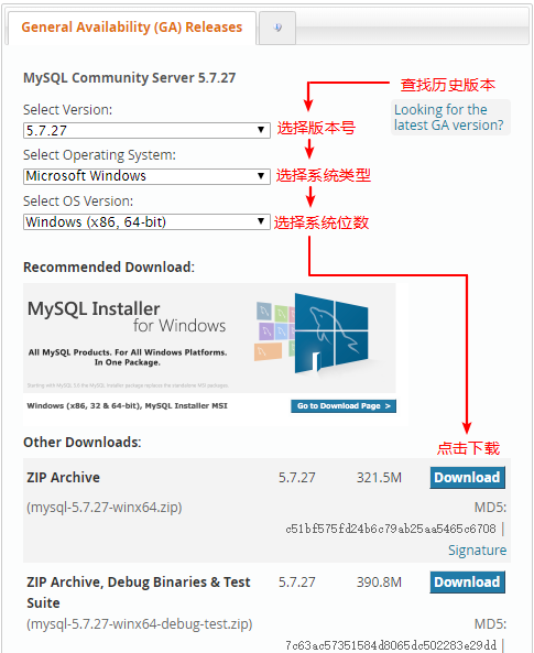 mysql_download_in_windows.png